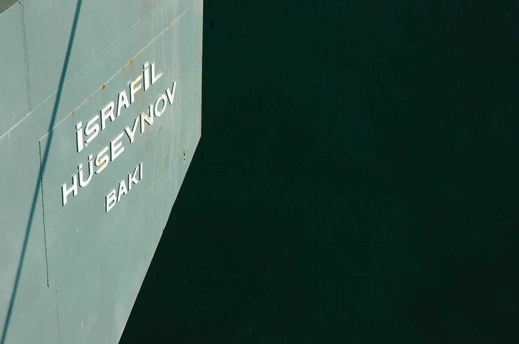 Vessel Upgrade